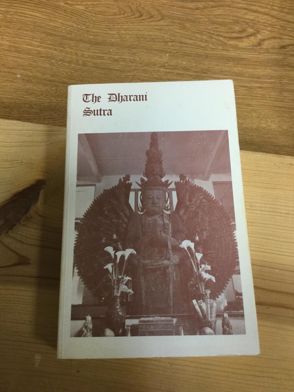 The_Dharani_Sutra_The_Venerable_Tripitaka_Master_Hsuan_Hua_Very_Good_Softcover