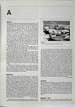 KODANSHA ENCYCLOPEDIA OF JAPAN (9 VOLUMES): Various Contributors