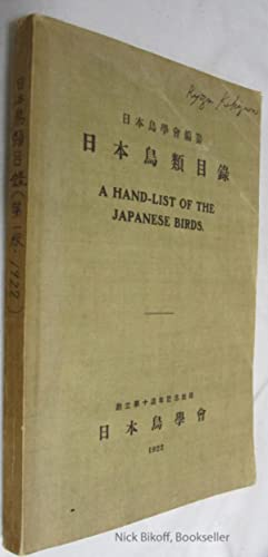 A HAND-LIST OF THE JAPANESE BIRDS