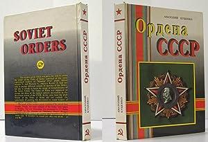 SOVIET ORDERS (MEDALS): Anatoli Nickolaevic Kucenko