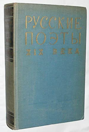 Russian Poets of the Nineteenth Century [Russian Text]: H K Gaidenko