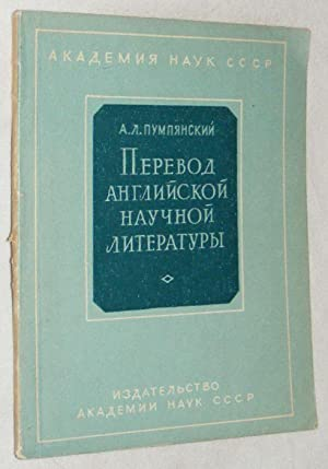English Translation of scientific literature: a practical: A L Pumpyanskiy