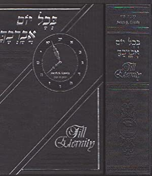 Till Eternity; with Explanations of the Underlying: Kassin, Jacob S.