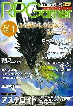 1 w/Asteroid (RPGamer Magazine w/Games (Japanese))