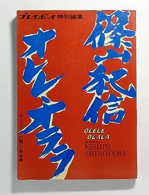 Olele Olala: Kishin Shinoyama