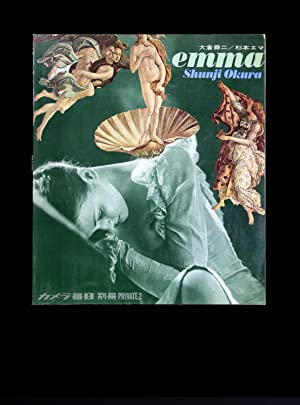 Emma (private 2): Shunji Okura