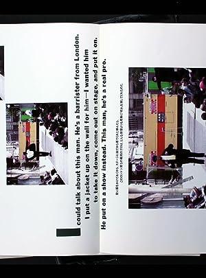 Yohji Yamamoto Spring/Summer 1993: Keiichi Tahara, Hisao Sugira