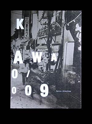 Back to Okinawa 1980/2009: Keizo Kitajima