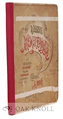 ALBUM MONOGRAMM: Litke, A. (editor)