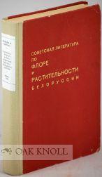 SOVETSNAR LITERATURA PO FLORE I RASTITEL'NOSTI BELORUSSII (COUNCIL OF LITERATURE ON BELORUSSIAN...