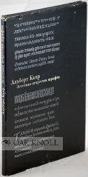 ESTETIKA ISKUSSTVA SHRIFTA (AESTHETICS OF BOOK-ART): Kapr, Albert