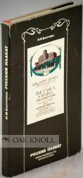 RUSSKII PLAKAT: VTORAIA POLOVINA XIX-NACHALO XX VEKA (RUSSIAN POSTERS: SECOND HALF OF THE ...