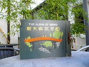 The Album ok Nikko *: Anonyme (indéchiffrible) :