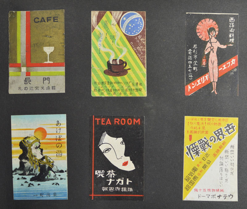 Album of Japanese Matchbox Labels [JAPANESE EARLY TWENTIETH CENTURY DESIGN]. Collection of over 280 matchbox labels laid down in an oblong album. Album measures 15 x 21.5cm. Some labels are torn with a little loss to corners an