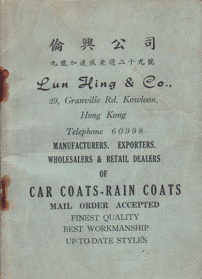 Lun xing gong si]  Lun Hing & Co