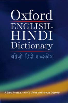 Oxford English-Hindi Dictionary.