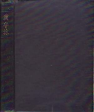 Kanjirin. A Handbook for the systematical study of Chinese-Japanese Characters.