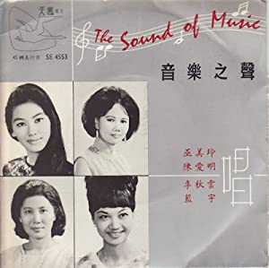 Side 1 ????????? Side 2 ???? [Side: CHINESE THE SOUND