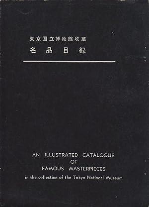 Meihin Mokuroku.] An Illustrated Catalogue of Famous: TOKYO NATIONAL MUSEUM.