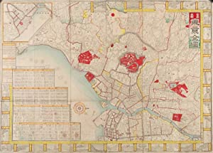[Shigun hensh  Tokyo zenzu ]. [Map of Tokyo after the City and County System Reorganisa...