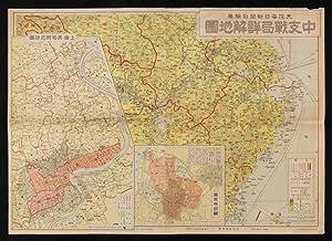 Ch?shi senkyoku sh?kai chizu]. [Detailed Map of: OSAKA MAINICHI SHINBUNSHA].