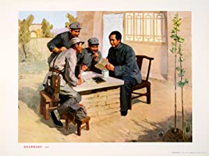 Zai Mao zhu xi shen bian cheng zhang (you hua)].[Chinese Propaganda Poster - Growing Up by the Side...