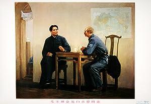 Mao zhu xi hui jian Bai Qiuen tong zhi].[Chinese Political Poster- Chairman Mao Meets Comrade ...