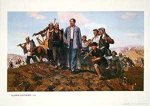 Mao zhu xi zai da sheng chan yun dong zhong (you hua)].[Chinese Propaganda Poster - Chairman Mao at...