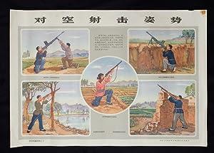 Dui kong she ji zi shi].[Chinese Propaganda: MOBILIZATION DIVISION OF