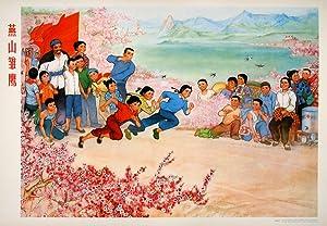 Yan shan chu ying].[Chinese Propaganda Posters - Young Eagles on Mount Yan].: YANG, PEIZHANG].???.