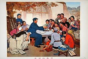 Qin qie de jiao dao].[Chinese Propaganda Poster - Kind Guidance].: HUANG, NAIYUAN, WANG LAIXIN AND ...