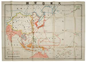 . [Dai To a yo zu]. [General Map of Greater East Asia].