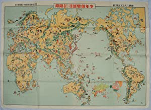 Big Map Of Asia.Shop Maps Of The World Collections Art Collectibles Abebooks