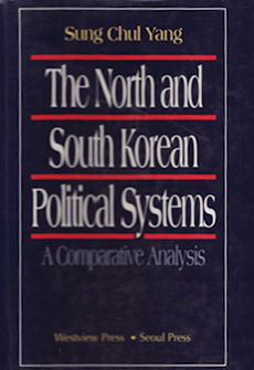 Shop Korea (Politics) Books and Collectibles | AbeBooks