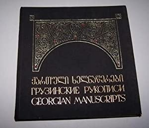 GEORGIAN MANUSCRIPTS