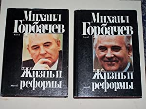 Zhizn i reformy [ Two Volumes in Russian ]