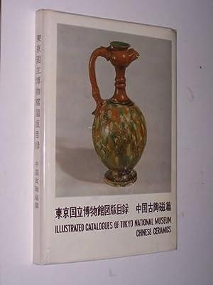 Illustrated Catalogues of Tokyo National Museum -: Tokyo Kokuritsu Hakubutsukan