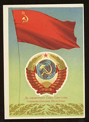 Gosudarstvenniy gerb i flag USSR. Gosudarstvenniye gerby: Sergeyeva, M. -