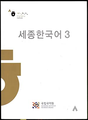 Sejong Korean Book 3: King Sejong Institute