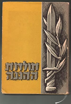 History of the Hagana. Volume III, From: Yehuda Slutsky