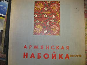 Armyanskaya Naboika Armenian Designs For Textiles, Book Covers, Ect.