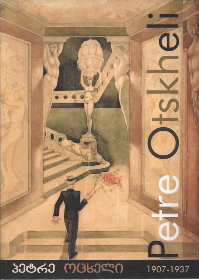 Petre Otskheli, 1907-1937, Petre Otskheli