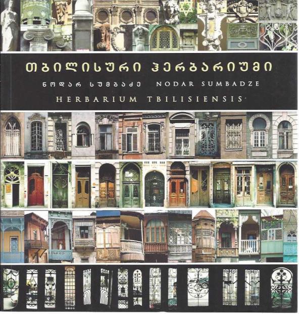 Herbarium Tbilisiensis, Nodar Sumbadze