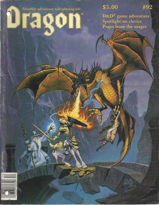 Dragon Magazine (Monthly Adventure Role-playing Aid., (Monthly Issue #92 December 1984))