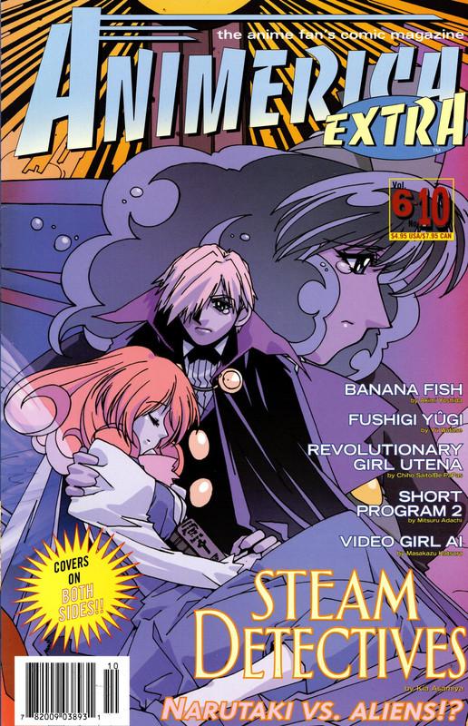 video girl ai final edition vol 10