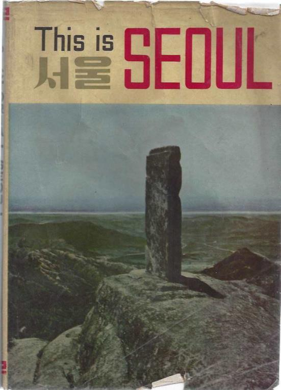 This is Seoul., Kim, Y�µong-sang,