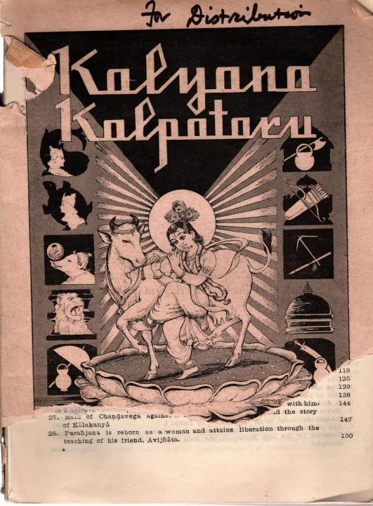 Kalyana-Kalpataru Srimad Bhagavata Number II, unknown