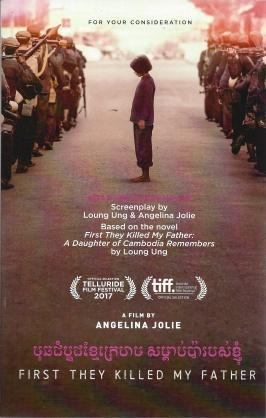 First They Killed My Father Screenplay: Loung Ung &