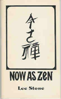 Now as Zen