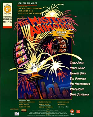 The Masters of Animation. Seattle's 1st Annual Animation Festival. Event Poster. July 4-7, 1997.